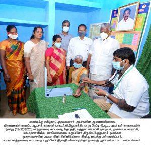Minic clinic 2