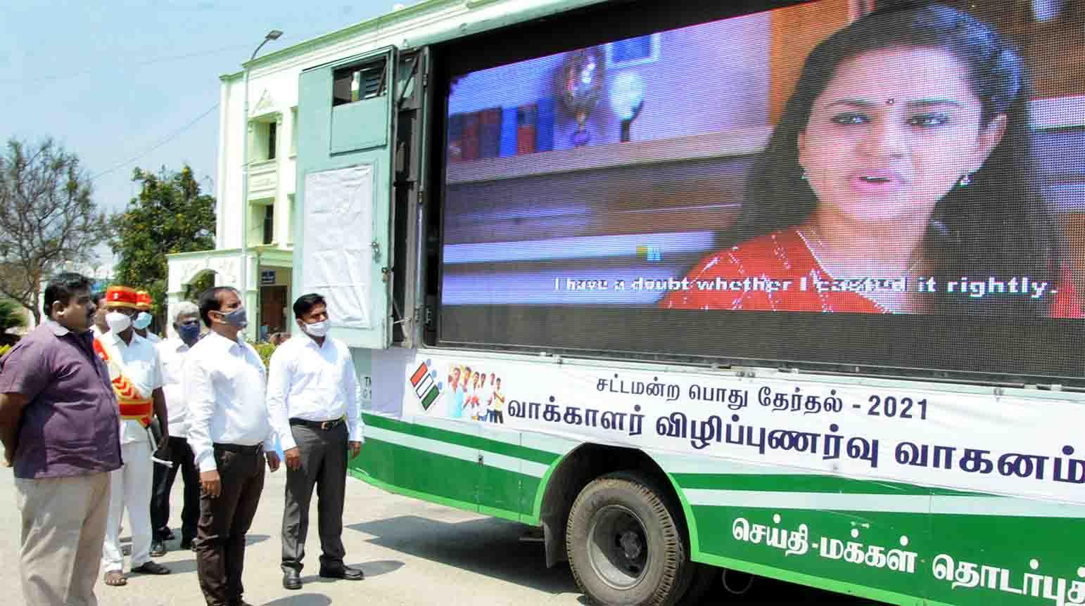 Awareness vehicle