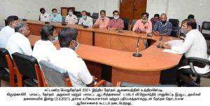 Printing press meeting