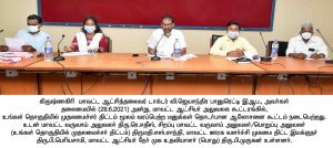 CM petition meeting