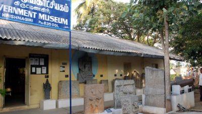 Krishnagiri museum