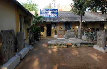 Government Museum Krishnagiri