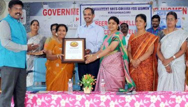 collector distributed the record