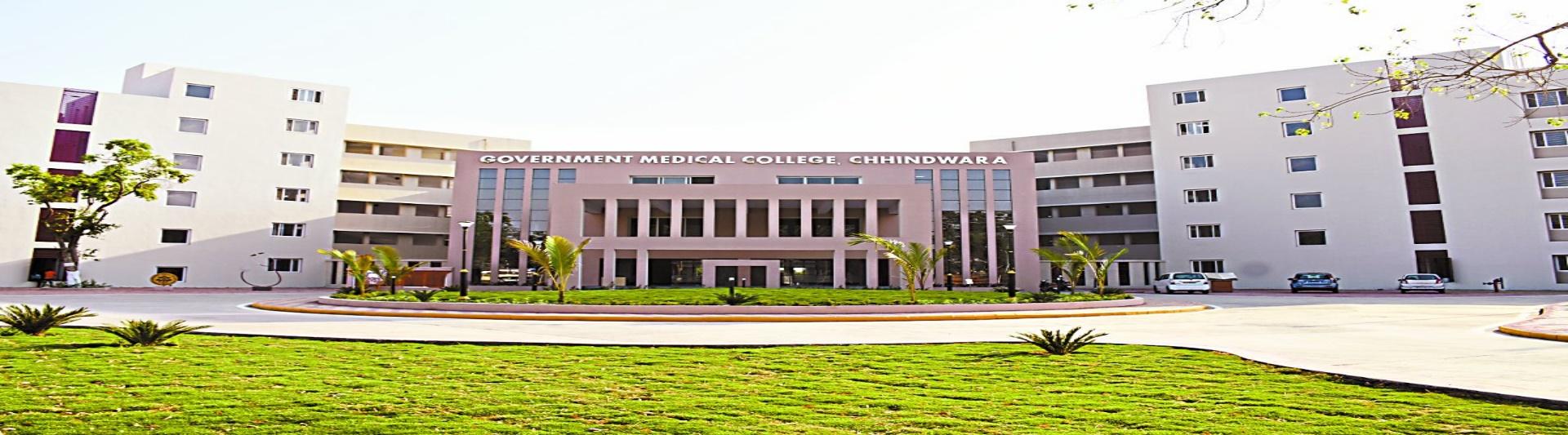 मेडिकल कॉलेज छिंदवाड़ा