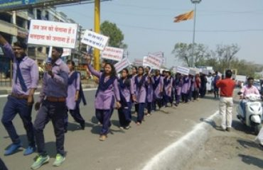 SVEEP Rally