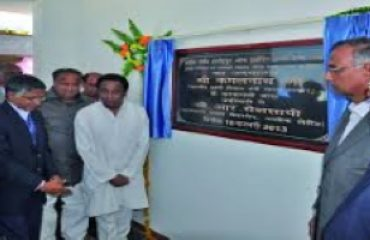 Shri Kamalnath Ji Visit at DTC