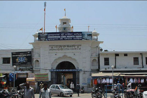 Main Entrance of Gurudwara