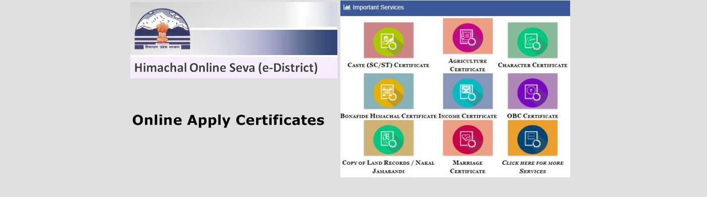 e-District-Online Apply Certificates