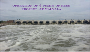 operation of 6 pumps అత Malyala