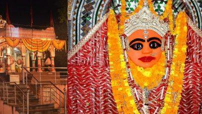 राज राजेश्वरी मंदिर शाजापुर..