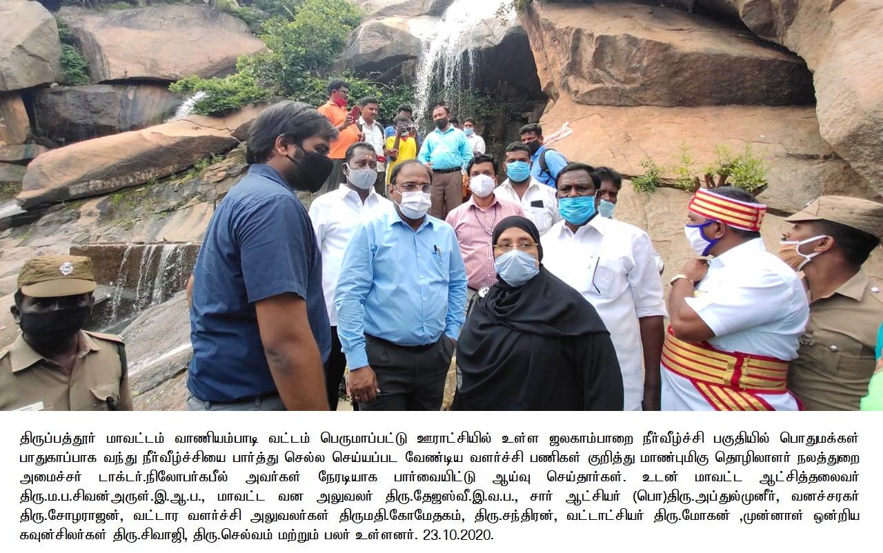 Honorable Minister Nilofer Kabil Inspected Jalagamabarai Water Falls 23-10-2020