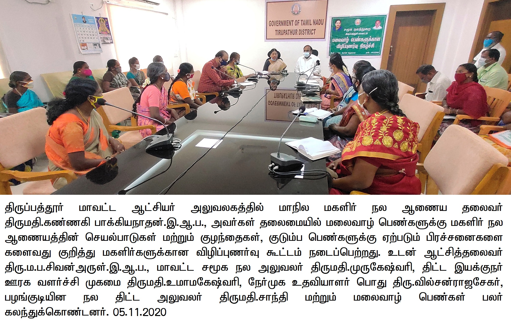 Awareness progra for women from Hill Area about Managing Domestic Problems 05-11-2020