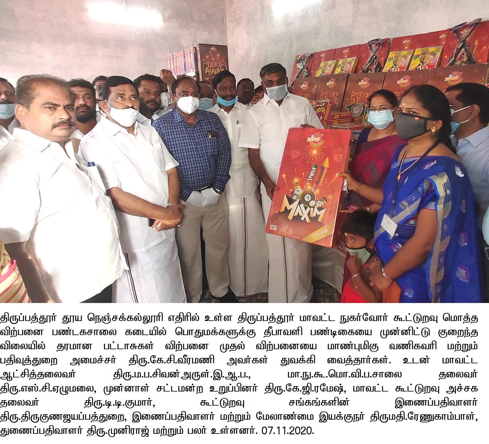 Honorable Minister K C Veeramani Inaugurated Crackers Sale at Co operative Shops 07-11-2020