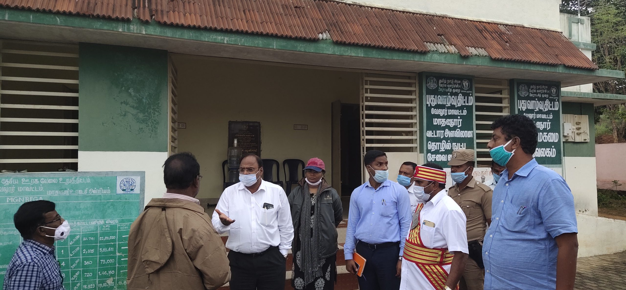 NIVER cyclone preparedness work collector inspection 25-11-2020