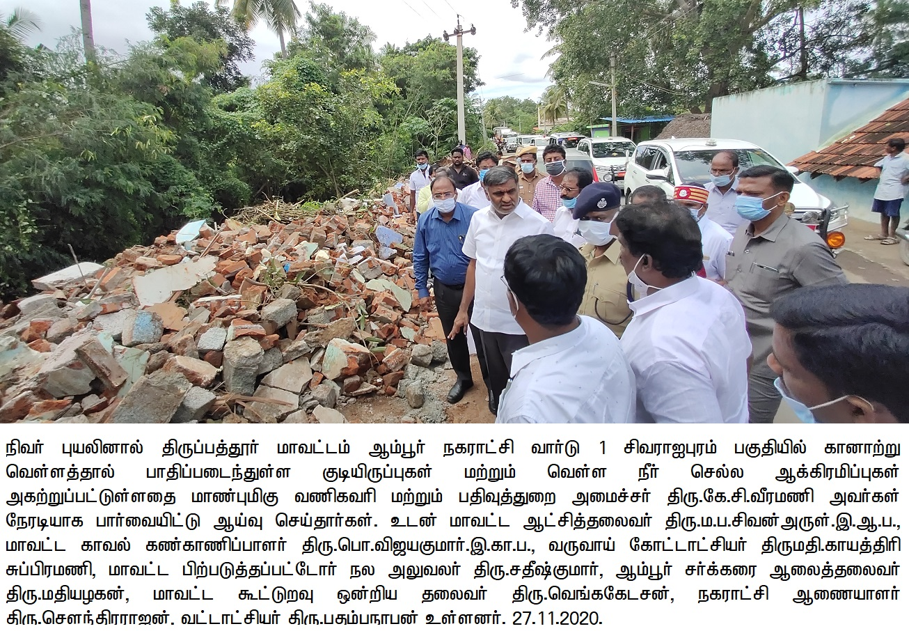Honorable Minister K C Veeramani Inspected Nivar Cyclone Affected Area 27-11-2020