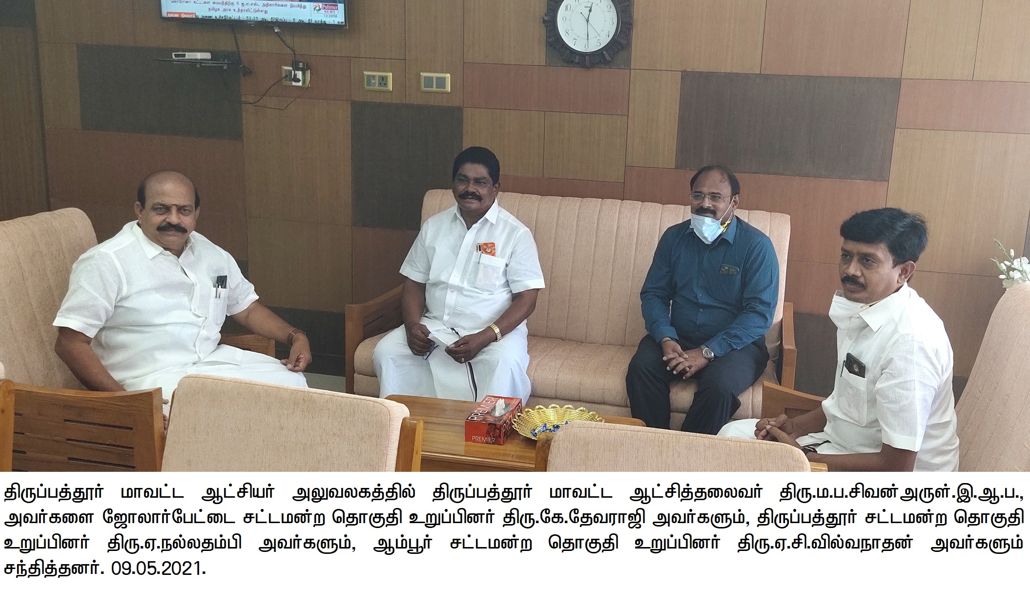 New MLA's Meeting with Collector 09/05/2021