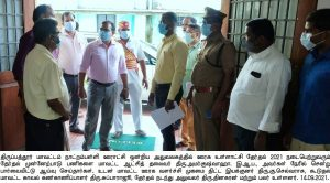 District Collector Local Body Inspection