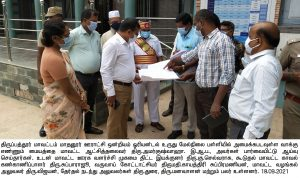 Collector Inspection Local Body Election Vote Counting centers