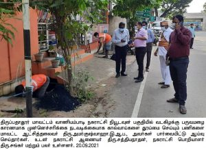 District Collector Inspection Municipalities