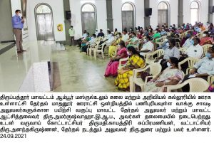 District Collector Train to BLOs