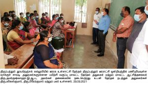 District Collector Train to POs