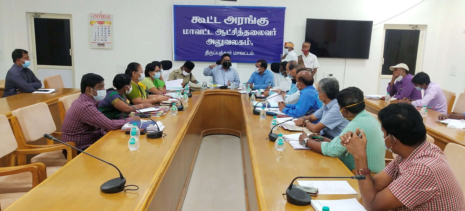 Election Observer & Collector Meeting