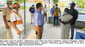 District Collector Inspection Covid Vaccination