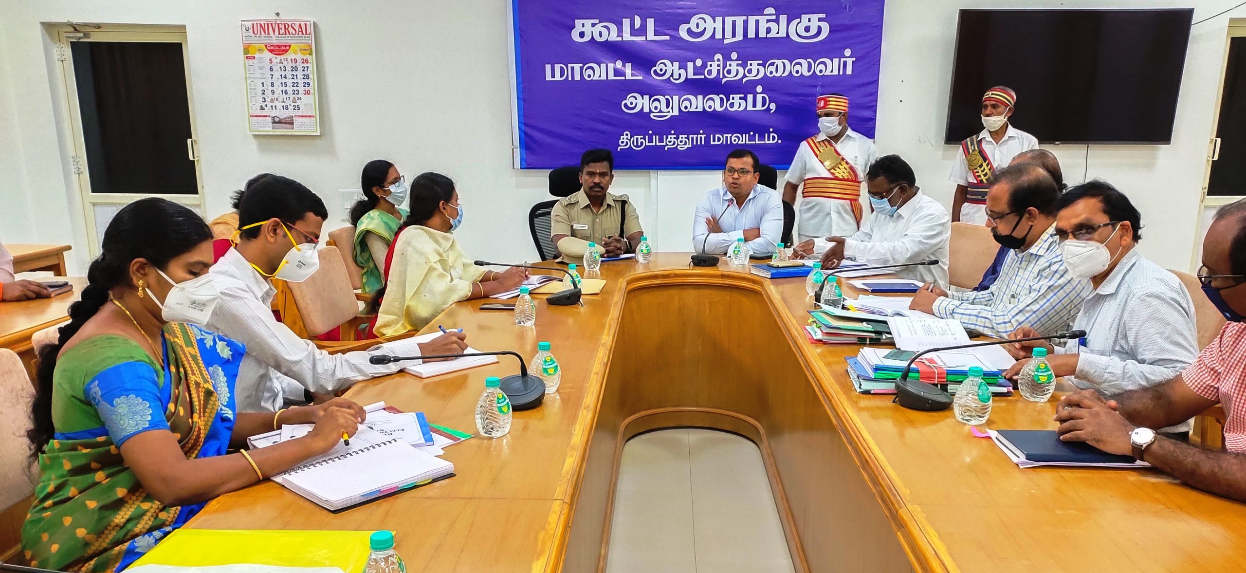 Collector Local Election Meeting