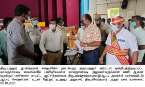 Collector Inspection Election Works