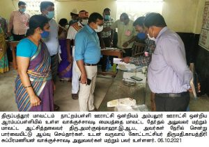Collector Inspection Polling Booths