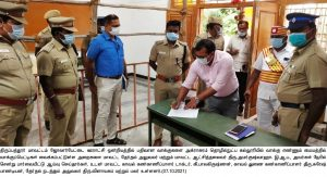 Collector and SP Inspection 4 Union Vote Counting Center