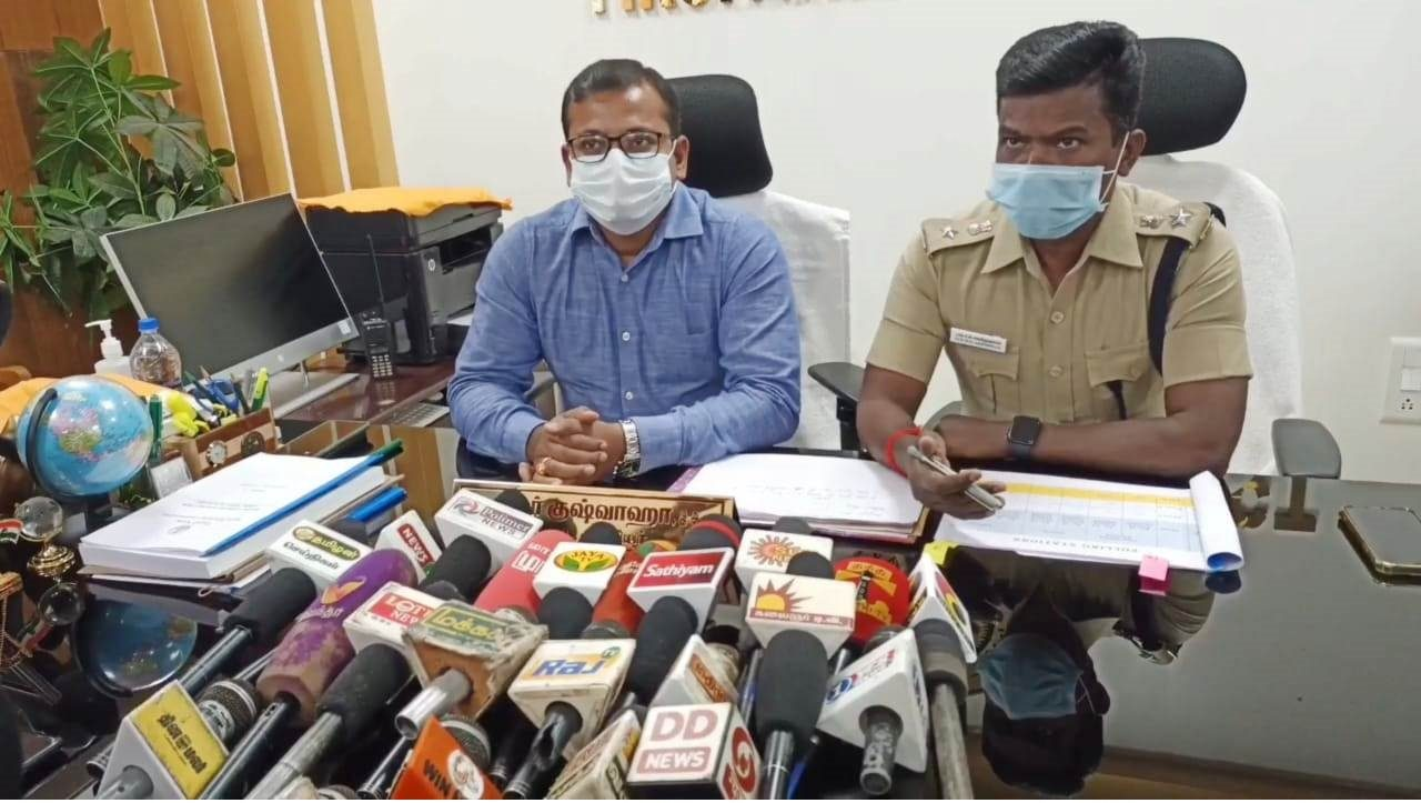 Collector and SP Press Meet