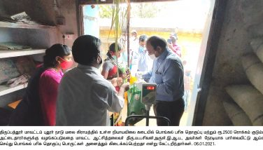 District Collector Inspected Ration Shops 06-01-2021