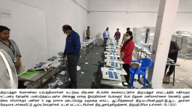 District Collector Inspected EVM Machine checked by Bell engineers