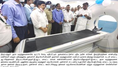 Honorable Minister K C Veeramani Inaugurated Scan Machine at Thirupathur Government Hospital 08-01-2021