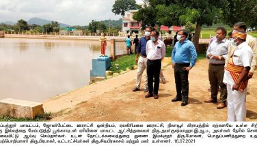 Yelagiri Hill District Collector Inspection
