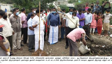 District Collector Inspection 23/07/2021