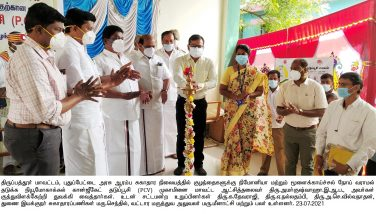 District Collector Attend a program for Pneumococcal vaccination for their child to protect pneumonia disease.