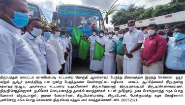 Collector flagged off and inaugurated Buses from Alangayam to Chennai, Hosur and Ambur 26/07/2021