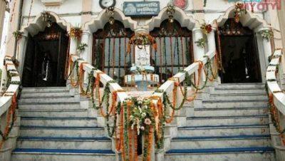 Fornt View Sai Temple Moradabad
