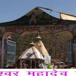 जलेश्वर महादेव मंदिर जलेश्वरधाम