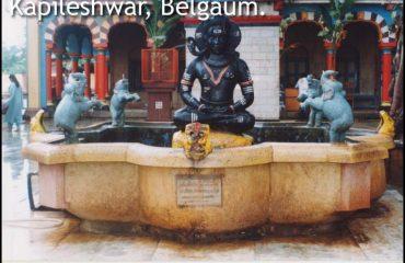 ಕಪಿಲೇಶ್ವರ ಮಂದಿರ - ಬೆಳಗಾವಿ