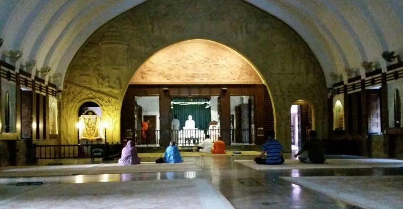 Hall of Meditation