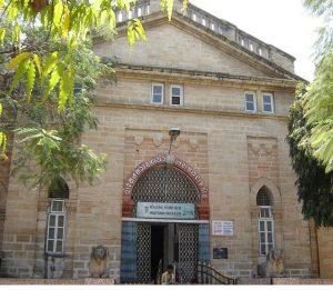 Watson-Museum-Rajkot