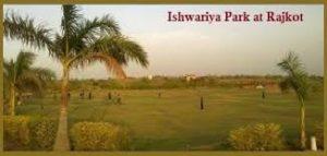 Iswariya-Park