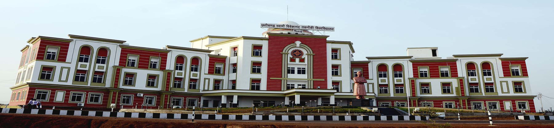 Chhattisgarh Swami Vivekanand Technical University Bhilai