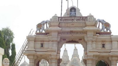 Entry Gate Nagpura Tirth 2 Durg