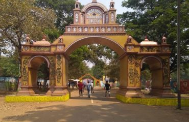 Gate of Maitri Bagh Bhilai