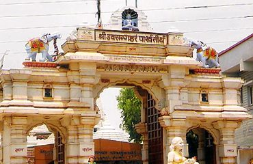 Entry Gate Nagpura Tirth 1 Durg