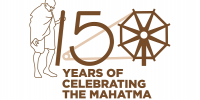 150 Years of Celebrating The Mahatma Gandhi
